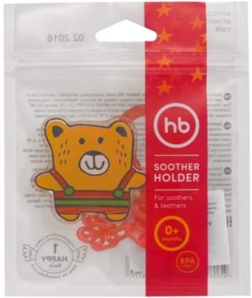 Держатель для пустышки Happy Baby Soother Holder Red, 11008