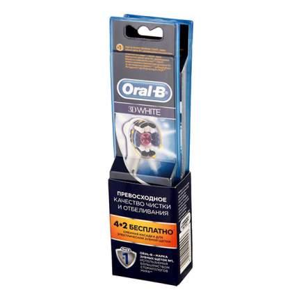 Насадка для электрической зубной щетки Oral-B EB18 3D White 4+2 шт