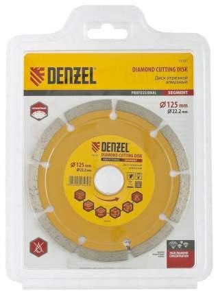 Диск отрезной алмазный DENZEL 125 х 22,2 мм73101