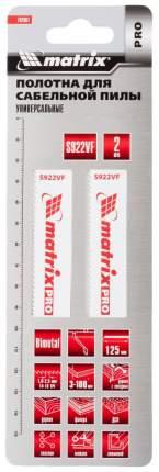 Полотно пильное для сабельных пил MATRIX S922VF 125 1,8 - 2,5 мм 2 шт 782001
