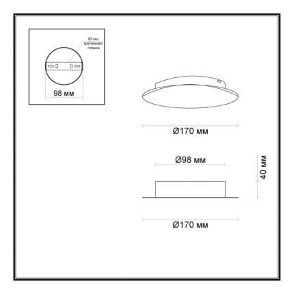 Настенный светильник Odeon light 3562/6WL
