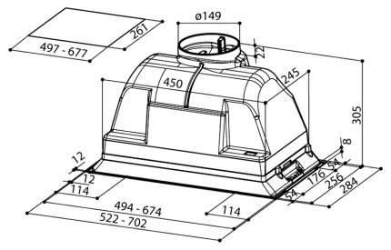 Вытяжка встраиваемая FABER Icna Pus Hip X A70 Silver