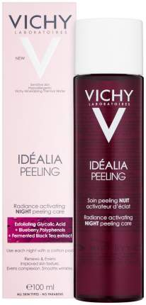 Пилинг для лица VICHY Idealia 100 мл