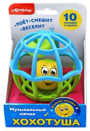 Развивающая игрушка АЗБУКВАРИК Мячик-хохотуша музыкальная 28238-1