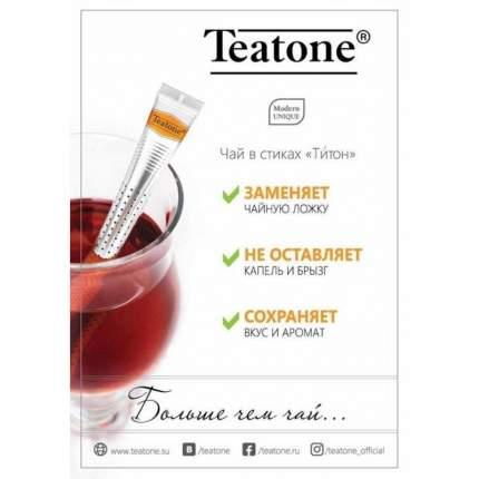 Чай Teatone черный байховый с ароматом бергамота в стиках 15 пакетиков