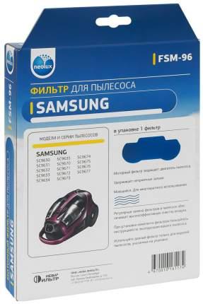 Фильтр для пылесоса Neolux FSM-96