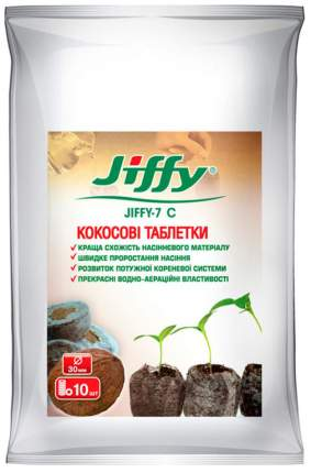 Кокосовые таблетки Джиффи - 7С 30 мм, 60 шт