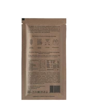 Молочный шоколад 54% Mojo Cacao с воздушным соленым попкорном. popcorn