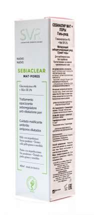 Гель-уход для лица SVR Sebiaclear Мат+Поры 40 мл