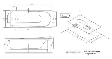 Экран для ванны AM.PM W80A-170-070W-P