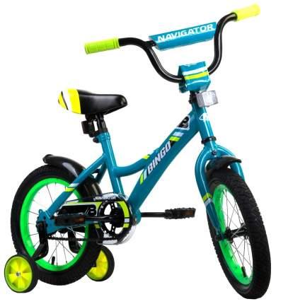 """Велосипед """"Bingo"""", 14 дюймов, голубой"""