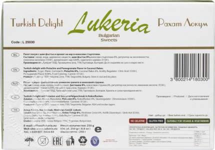 Рахат-лукум в кокосовой стружке Lukeria с фисташками и ароматом граната 250 г