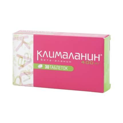 Клималанин таблетки 400 мг 30 шт.
