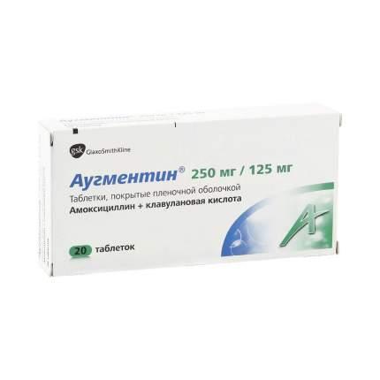 Аугментин таблетки 250 мг+125 мг 20 шт.