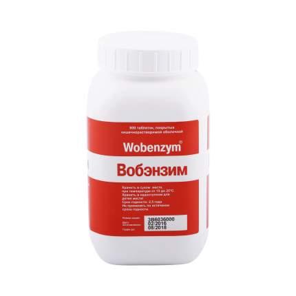 Вобэнзим таблетки кишечнораств. 800 шт.
