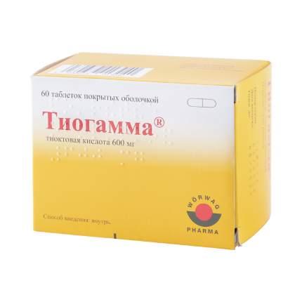 Тиогамма таблетки 600 мг 60 шт.