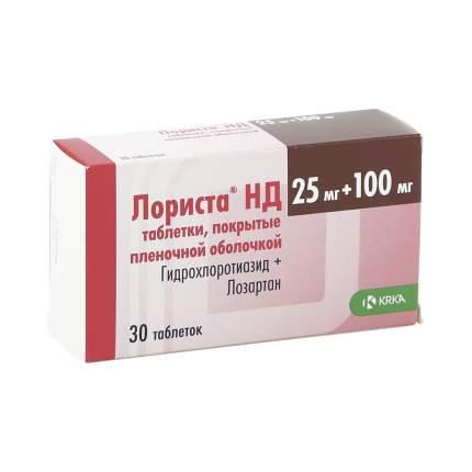 Лориста НД таблетки 100 мг+25 мг 30 шт.