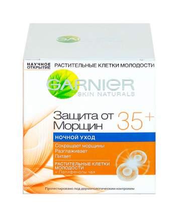 Крем для лица Garnier Клетки молодости Защита от морщин 35+ Ночной 50 мл
