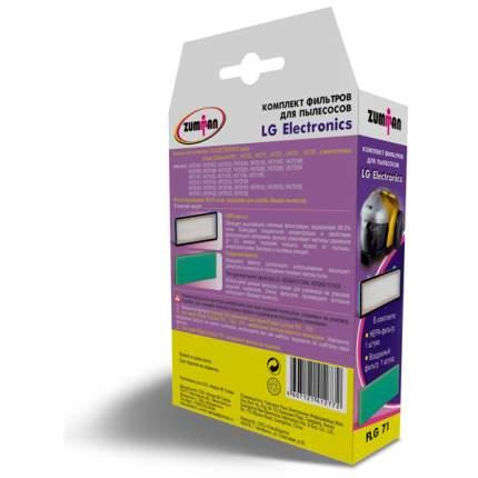 Фильтр для пылесоса Zumman FLG71