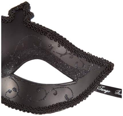 Набор из двух масок Fifty Shades of Grey Masks On Masquerade