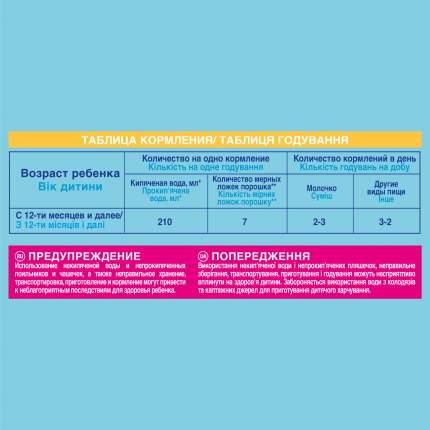 Молочная смесь Nestle NAN 3 с 12 мес., 400 г