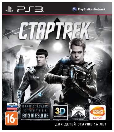 Игра Стартрек для PlayStation 3
