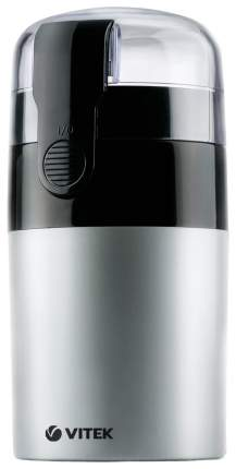 Кофемолка VITEK VT-1540 SR Silver/Black