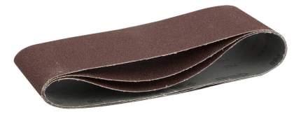 Шлифовальная лента для ленточной шлифмашины и напильника Зубр 35543-080