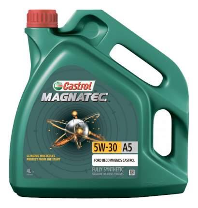 Моторное масло Castrol Magnatec 5w30 4л 15583D