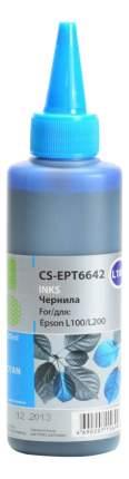 Чернила для принтера Cactus CS-EPT6642