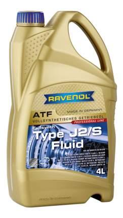Трансмиссионное масло RAVENOL ATF J2/S 4л 1211115-004-01-999