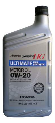 Моторное масло Honda Ultimate Full Synthetic 0W-20 0,946л