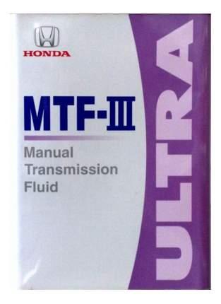 Трансмиссионное масло HONDA 4л 08261-99964