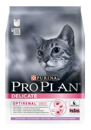 Сухой корм для кошек PRO PLAN Delicate, при чувствительном пищеварении, индейка, 1,5кг
