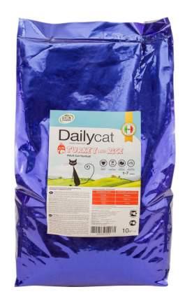 Сухой корм для кошек Dailycat Hairball, для выведения шерсти, индейка и рис, 10кг
