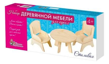 Мебель для кукольного дома Десятое Королевство Столовая