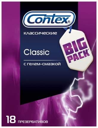 Презервативы Contex Classic 18 шт.
