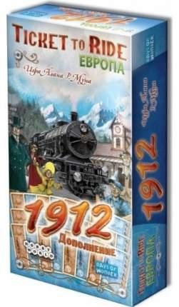 Настольная игра Hobby World Ticket to Ride. Европа: 1912 (1626)