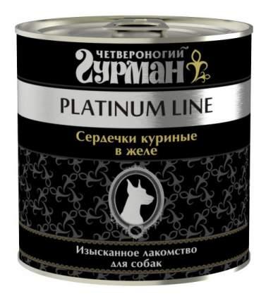 Консервы для собак Четвероногий Гурман Platinum line, куриные сердечки, 240г