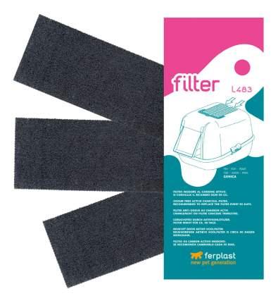 Био-фильтр для кошачьего туалета ferplast 93430017