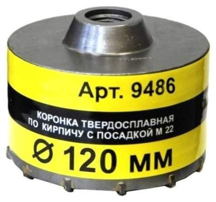 Коронка М22 120 ТС д/кирпича 9486