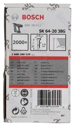 Гвозди для электростеплера Bosch SK64-20 38G 2000шт 2608200529