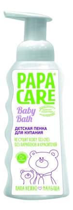 Пенка детская Papa Care Для купания 250 мл