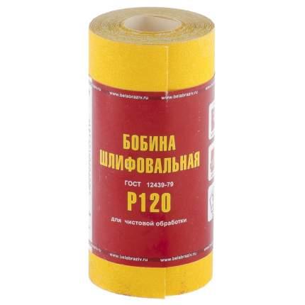 Наждачная бумага No name Рос LP41C 10Н P120 100мм х 5м 75651