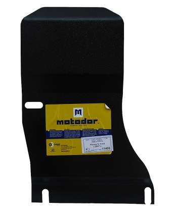 Защита дифференциала Мотодор для Nissan (motodor11405)
