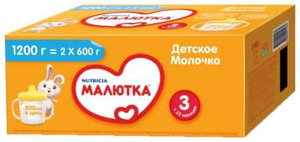 Молочная смесь 3 (от года) Малютка 2х600 г