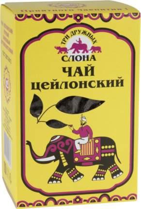 Чай черный Три дружных слона цейлонский 100 г