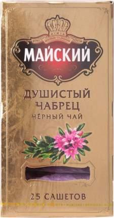 Чай черный Майский душистый чабрец 25 пакетиков