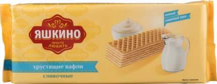 Вафли Яшкино сливочные 300 г