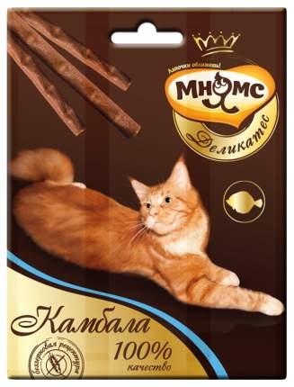 Лакомство для кошек Мнямс Деликатес, камбала,  0,012кг